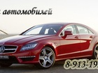 Изображение в Авто Аварийные авто покупка авто после ДТП , аварии , в неисправном в Красноярске 555000