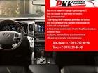 Фотография в   Автосалон Рента- кар прокат автомобилей с в Красноярске 0