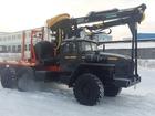 Смотреть изображение  Лесовозные тягачи Урал 55571,от завода изготовителя с манипуляторами Омтл-97 Доставка 34808523 в Вологде