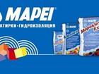 Уникальное фото  Строительные смеси Mapei, Litokol 34815490 в Кызыле
