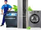 Уникальное foto  Ремонт холодильников, стиральных машин, электро плит на дому 34861170 в Красноярске