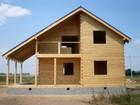 Скачать изображение  Строительство из бруса, Брусовое строительство, Дома и бани из бруса 34927610 в Красноярске