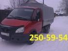 Новое фотографию Тентованный Услуги по грузоперевозки до 1, 5 тонн Газель 34957289 в Красноярске