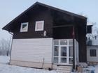 Изображение в Недвижимость Продажа домов Продам коттедж между деревнями Ермолаево в Красноярске 6000000