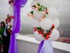 Скачать фотографию Организация праздников Выездная регистрация брака на крыше! 35155690 в Красноярске