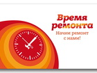 Скачать бесплатно foto Ремонт, отделка Ремонт квартир-офисов 35321469 в Красноярске