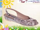 Фото в   Женская обувь больших размеров с 41 по 44, в Красноярске 0
