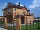 Свежее фотографию Строительство домов Загородное строительство 35355139 в Красноярске