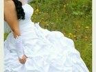 Свежее изображение Свадебные платья продам шикарное свадебное платье - дешево - цена 7000,00 руб 35372431 в Красноярске