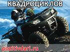 Фотография в   Организация туров и поездок. Хотите провести в Красноярске 1