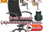 Скачать бесплатно фотографию Офисная мебель Кресло руководителя ортопедическое Samurai S1 35754243 в Красноярске