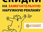 Изображение в   Компания Рекламакс предлагает изготовление в Красноярске 0