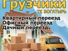 Фото в   ТК Богатырь выполняет любые работы по перевозке в Красноярске 0