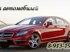 Увидеть foto Автоломбард Куплю автомобиль в любом состоянии, Выкуп автомобиля, квадроциклов, мотоциклов Красноярск, 36618678 в Красноярске