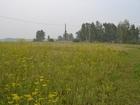 Изображение в Недвижимость Земельные участки продам участок 13, 5 соток. Емельяновский в Красноярске 270000