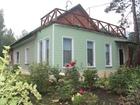 Уникальное изображение  продам дом в Дивногорске 36869783 в Дивногорске