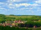 Foto в Недвижимость Земельные участки Продам земельный участок 13 соток, вокруг в Красноярске 262500