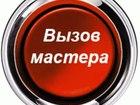 Фото в   Подключение стиральных машинок, ремонт смесителей, в Красноярске 600