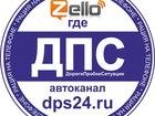 Скачать foto  продам наклейки 37340269 в Красноярске