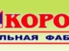 Скачать бесплатно фотографию Кухонная мебель Изготовление мебели на заказ 37464083 в Красноярске