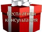 Фотография в   Юридические услуги населению: гражданские, в Красноярске 0