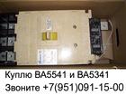 Изображение в Строительство и ремонт Разное Постоянно покупаю выключатели производства в Красноярске 100