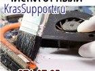 Скачать фото  Чистка системы охлаждения ноутбука, KrasSupport, 37770797 в Красноярске