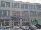 Фотография в Недвижимость Коммерческая недвижимость продам универсальное помещение 216 м2 вавилова в Красноярске 2500000