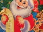 Смотреть фотографию  Дедушка Мороз и Снегурочка на дом 37931711 в Красноярске