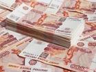 Изображение в   Сообщество ведущих компаний и частных инвесторов в Красноярске 1111
