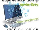 Скачать фотографию  Замена жесткого диска в моноблоке 38460113 в Красноярске