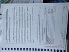 Скачать бесплатно фотографию Строительство домов Ищу инвестора строительство таунхауса 38462181 в Железногорске