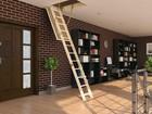 Свежее фото Строительные материалы Чердачные лестницы Fakro 38476207 в Красноярске