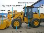 Уникальное foto Спецтехника Фронтальный погрузчик XCMG LW300FN 38554430 в Красноярске