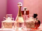 Просмотреть фотографию  Брендовый парфюм 38952884 в Красноярске