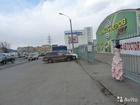 Скачать бесплатно фотографию Коммерческая недвижимость Сдам торгово-офисные помещения 39144072 в Красноярске