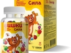 Скачать бесплатно изображение  Комплекс витаминов Вишки Сила для детей 40064792 в Красноярске