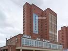 Скачать бесплатно фотографию  Сдам помещение под офис, магазин на длительный срок 40156183 в Красноярске