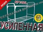 Свежее фото Мебель для спальни Кровать металлическая двухъярусная Арт-006 50255219 в Красноярске