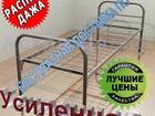 Уникальное изображение  Кровать металлическая усиленная АРТ 005 50257085 в Красноярске
