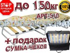 Уникальное фото  Раскладушка с матрасом АРТ-510 50257668 в Красноярске
