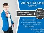 Смотреть foto  Ведущий Андрей Васькин😎свадьба,юбилей 51501727 в Красноярске