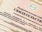 Скачать бесплатно изображение Юридические услуги Регистрация ООО, ИП под ключ, 53170707 в Красноярске