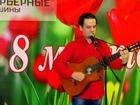 Скачать бесплатно фото  Организация корпоративного мероприятия - 8 марта, 53323898 в Красноярске