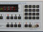 Скачать бесплатно фотографию Другая техника Куплю измерители, анализаторы, синтезаторы частоты 53777085 в Красноярске