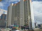 Скачать бесплатно фотографию Новостройки Инвестор- продажа- 1комн 62038718 в Красноярске