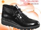 Увидеть фотографию  Большая обувь XXXL для прекрасных женщин и мужчин 62421382 в Красноярске