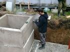 Свежее фото  Погреб монолитный, Подвал строительство, 66410272 в Красноярске