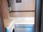 Новое фотографию Аренда жилья Сдам комнату Гусарова 5000 67746508 в Красноярске