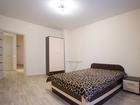 Скачать бесплатно фото Аренда жилья Сдам квартиру посуточно на Взлетке 68871140 в Красноярске